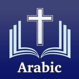 Holy Bible in Arabic Offline