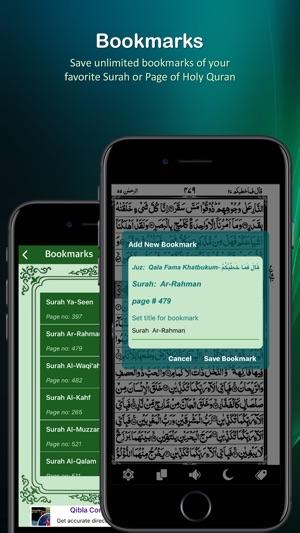 Quran Pdf For Iphone