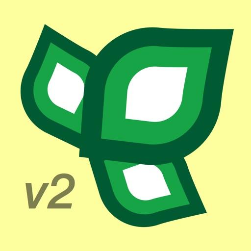 CleanGrow v2
