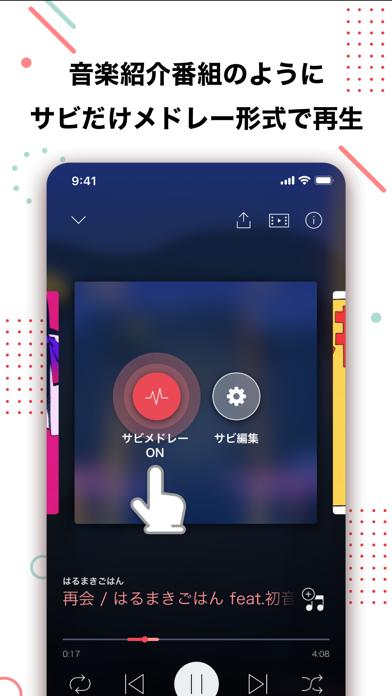 NicoBox(ニコボックス)のおすすめ画像2