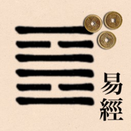 I Ching 2: an Oracle