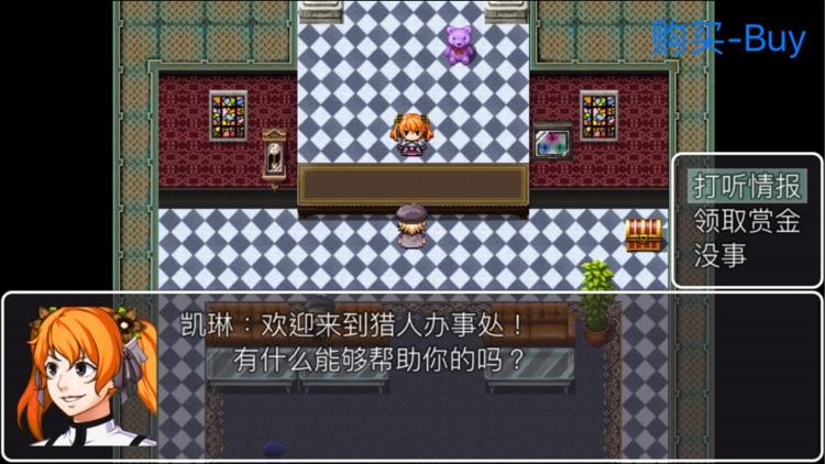 重装机兵MM2之猎人复仇 screenshot-4