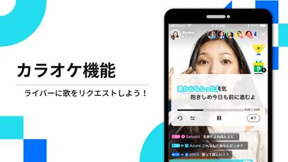 Pococha(ポコチャ) ライブ配信 アプリのスクリーンショット7