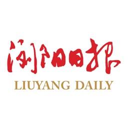 浏阳日报APP