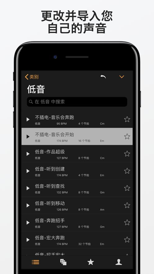 Launchpad: DJ with Novation App 截图