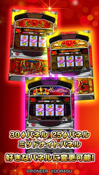 激Jパチスロ グレートキングハナハナのスクリーンショット3