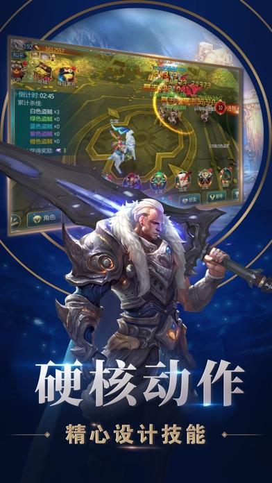 Screenshot for 狩神传说 - 非常史诗世界 in Singapore App Store