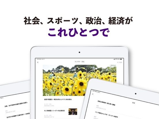 https://is4-ssl.mzstatic.com/image/thumb/Purple125/v4/14/f2/81/14f2815d-91d2-81c0-24fa-334f57f06d82/8bf8e721-f2d9-45b7-89ef-16db2c2754e9_iPad12.9-02-2.jpg/552x414bb.jpg