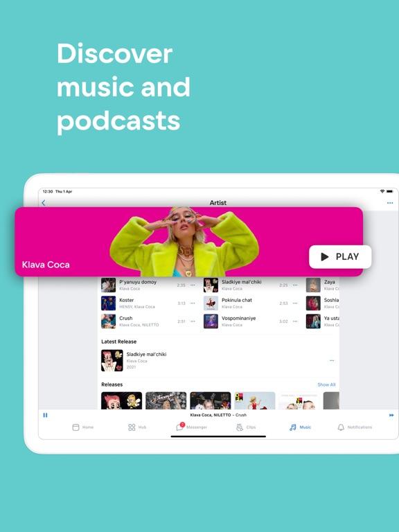 VK — social network