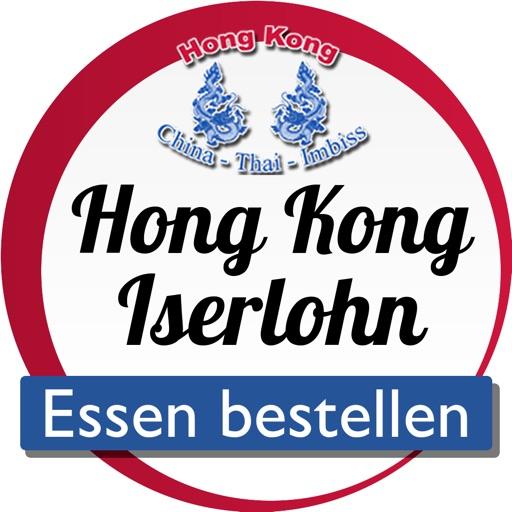 Hong Kong Iserlohn