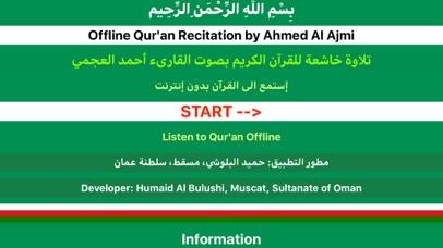 Offline Quran Recitation Ahmed App Data & Review - Education