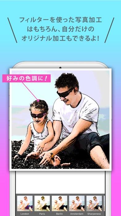 写真加工 - 画像編集 - コラージュ - Mixgramスクリーンショット4