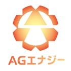 AGエナジー かんたん登録アプリ icon