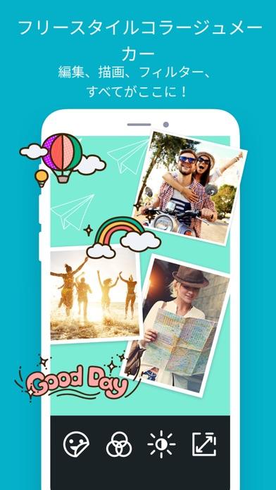 PhotoGrid - 写真コラージスクリーンショット2