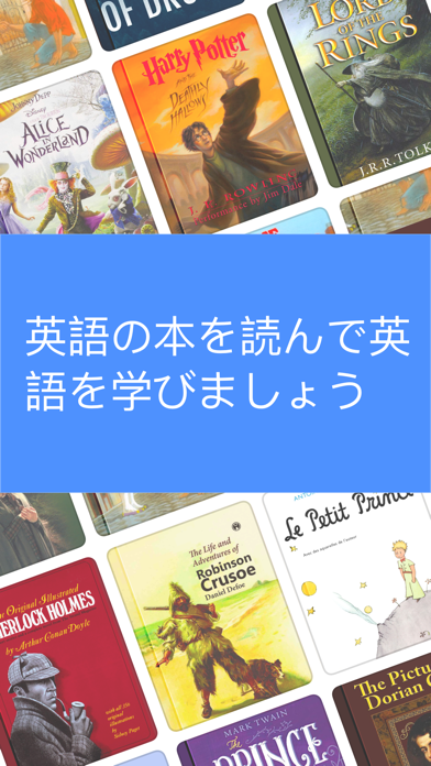 Ule:語学学習のおすすめ画像1