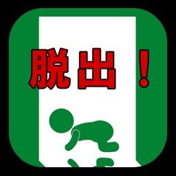 Baby Escape -Escape game-