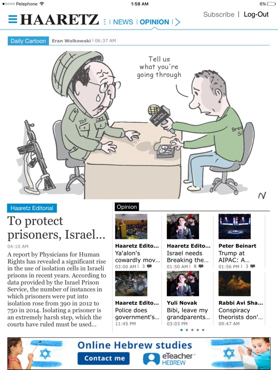 Haaretz iPad Edition
