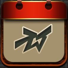 Sanhinda App Icon