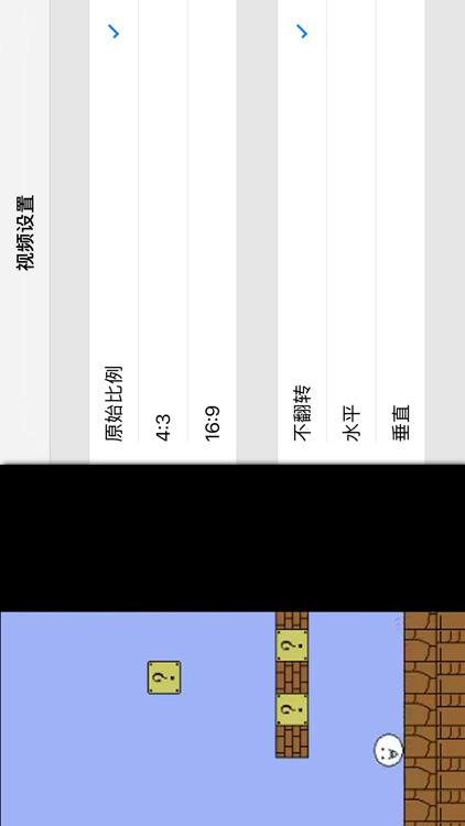 弹幕TV screenshot-4
