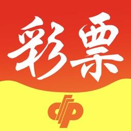 彩票平台-福彩体彩时时彩推荐