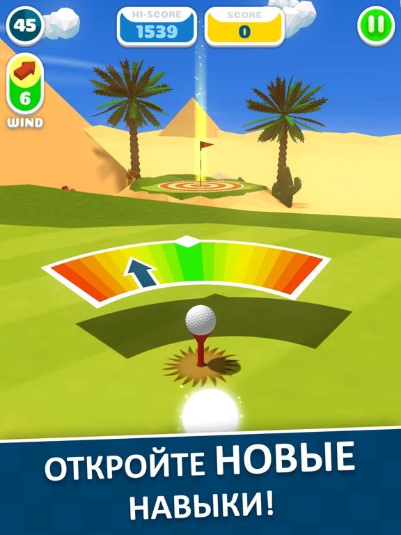 Игра Cobi Golf Shots
