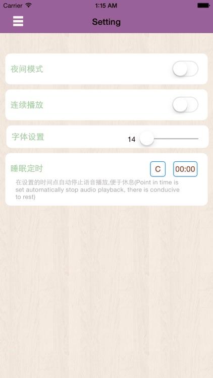 贾岛诗集 screenshot-1