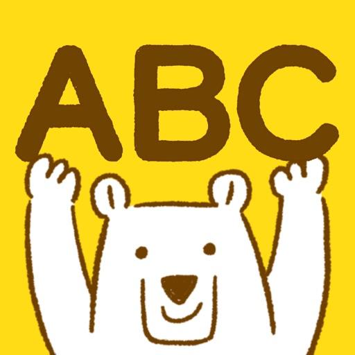 ABCカード はじめての英語アルファベット