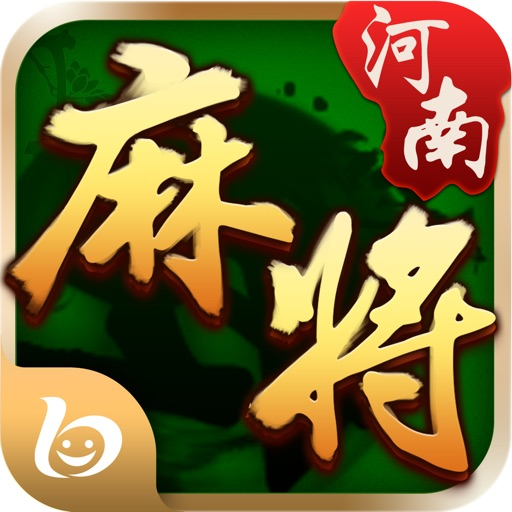 Download 哈皮河南麻将 free for iPhone, iPod and iPad