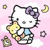 ハローキティおやすみ話 - iPadアプリ