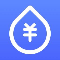 水滴账单-最专业的手机记账理财软件