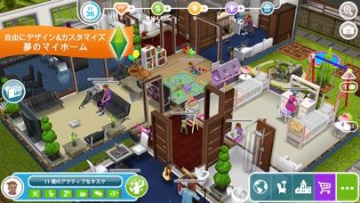 The Sims フリープレイ ScreenShot5