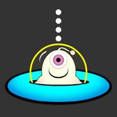 Activities of UFO Shot