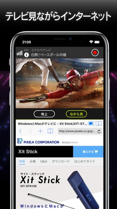 Xit(サイト)のおすすめ画像4