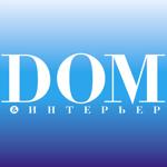 DOM&Интерьер на пк