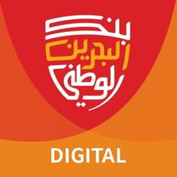 NBB Digital Banking