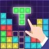ブロックパズル - 楽しんで頭の体操をするゲーム - iPhoneアプリ