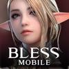 ブレスモバイル (BLESS MOBILE)