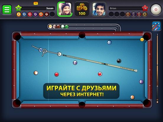 8 Ball Pool™ на iPad