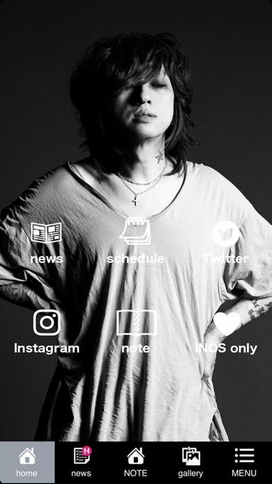 清春 official fan app 「INOS」のおすすめ画像1