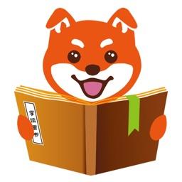 掌读看书-热门小说全本txt离线阅读追书神器