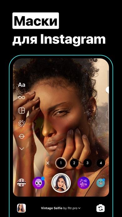 Скриншот №5 к Пресеты для Lightroom - FLTR