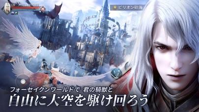 フォーセイクンワールド:神魔転生のスクリーンショット3