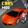 Cars Mod For Minecraft PE - iPadアプリ
