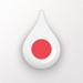 53.Drops帮助您学习日语
