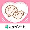 まいにちのたまひよ-妊娠・出産・育児期に毎日役立つアプリ