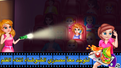 2b2ec9f86 سهرة عائلية العاب ذكاء مغامرات - by Omar Khan - Trivia Games Category - 318  Reviews - AppGrooves: Get More Out of Life with iPhone & Android Apps