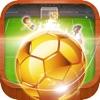 游戏 - 足球世界奖杯赛(单机游戏)