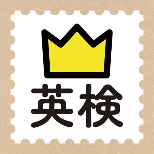 学研『ランク順 英検英単語』