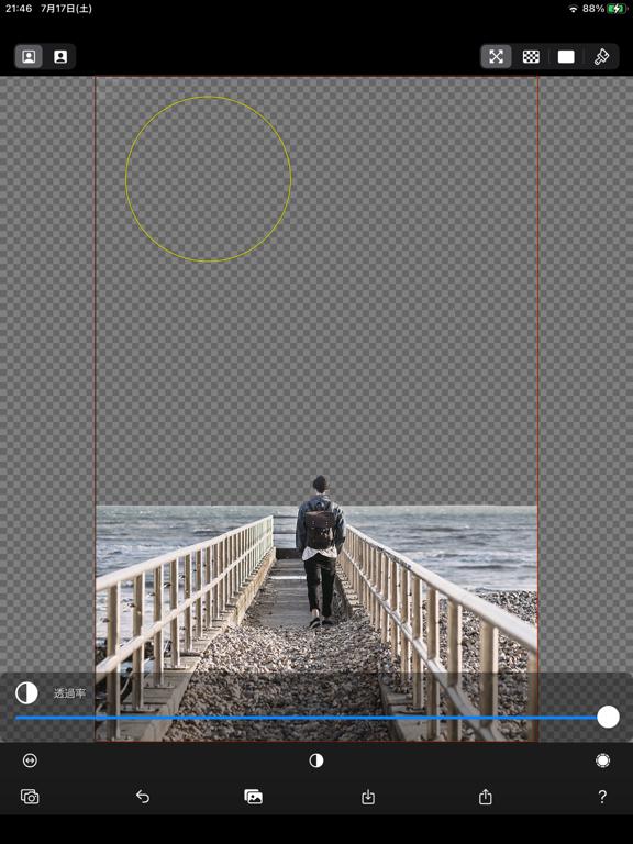 See-Through Camera Deluxe screenshot 16