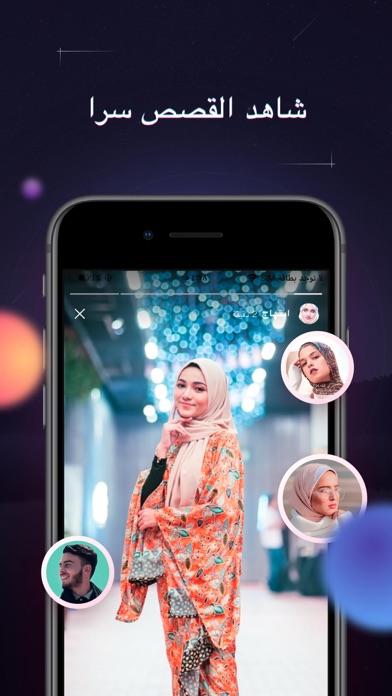 InCompass for Instagram Reportلقطة شاشة3